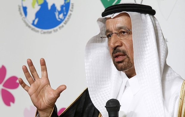 Saudi Aramco to issue bonds in Q2 2019, list in 2021