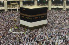 India's Haj pilgrim quota increased by 25%