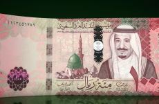 Saudi ATMs refusing to accept new currency
