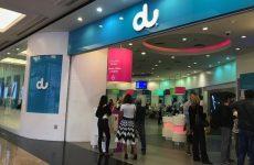 UAE telecom operator du reveals government royalty fees for 2017 – 2021