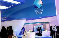 Abu Dhabi's ADIB looks to save Dhs500m by cutting jobs, shutting branches – report