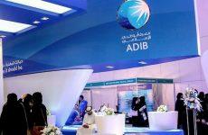 Abu Dhabi Islamic Bank considering dollar sukuk issue
