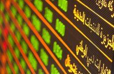 Dubai, Abu Dhabi market futures to be traded on Nasdaq