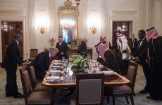 Saudi, US announce $200bn joint investment programme