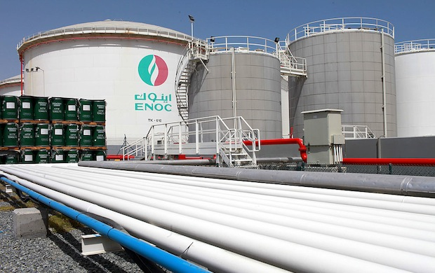 Dubai's ENOC awards contract for Jebel Ali refinery expansion - Gulf