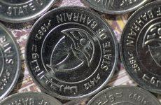 Bahraini dinar touches 17-year low against dollar