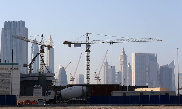 UAE central bank cuts 2018 GDP growth forecast to 2 3