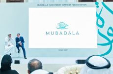 Abu Dhabi's Mubadala halts Abraaj investment deal talks