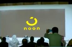 Retailer Alshaya invests in Alabbar's Noon ahead of its launch this year