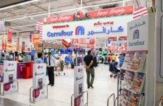 Majid Al Futtaim opens $82.2m Carrefour distribution hub in Dubai