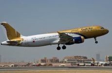 Bahrain's Gulf Air confirms CEO resignation
