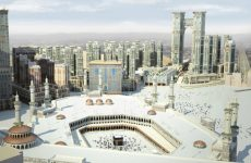 Dubai's Emaar to manage 1,500-room Address hotel in Saudi's Makkah