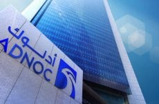 Abu Dhabi's ADNOC hires BAML, Mizuho for natural gas pipelines deal