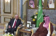 Tillerson ends talks in Jeddah, Qatar crisis drags on