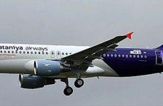 Kuwait's Wataniya Airways to resume operations this week