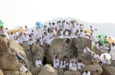 Pilgrims gather on Mount Arafat for hajj