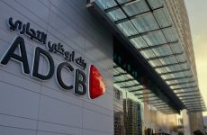 Abu Dhabi Commercial Bank Q4 net profit up 7%