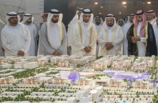 UAE's Arada announces $6.5bn real estate project in Sharjah