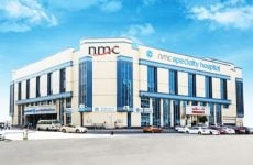 Abu Dhabi's NMC Health shares plunge to record low after Muddy Waters report