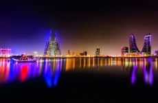 Bahrain closes $100m VC fund of funds