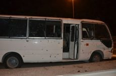 Bahrain says deadly bus attack engineered by Iran