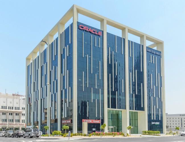 dubai s enbd reit acquires oracle building for 76m gulf business rh gulfbusiness com dubai office building photo dubai office building photo