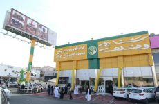 Saudi's Savola Group in talks to buy confectionery maker for $300m