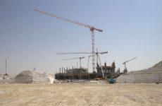 Construction progresses on Dubai Expo 2020 pavilions