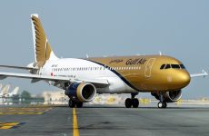 Bahrain's Gulf Air to now offer holiday packages