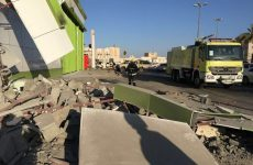 Four injured after projectiles hit Saudi's Najran
