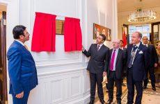 Sheikh Abdullah inaugurates new UAE embassy in London