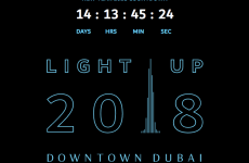 Dubai's Emaar promises record-breaking Burj Khalifa light show for New Year