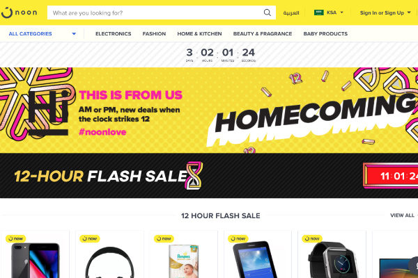 Regional Shopping Site Noon Partners With Ebay Gulf Business