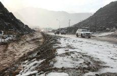 UAE crisis authority says hundreds evacuated after heavy rains