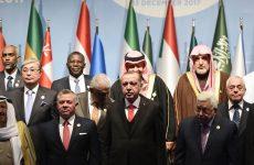 Photos of the week: OIC Summit, Gaza protests, Yemen bombing