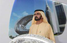 Dubai amends knowledge and innovation fees