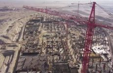 Video: Work continues at Dubai Expo 2020 site