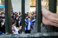 As protests rage in Iran, Trump's policy faces sanctions test