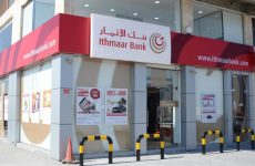 Bahrain's Ithmaar Bank plans aggressive expansion in Pakistan