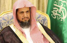 Saudi Arabia to seek extradition of corruption suspects
