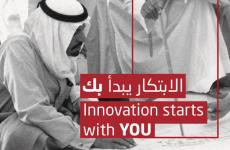 UAE begins Innovation Month