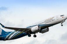 Oman suspends Boeing 737 MAX flights after crash