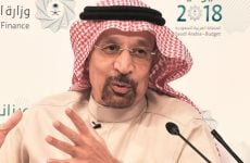 Saudi energy minister says Aramco IPO in 2019 would be 'nice'