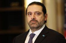 Lebanon's Hariri arrives in Saudi on first visit since 'resignation'