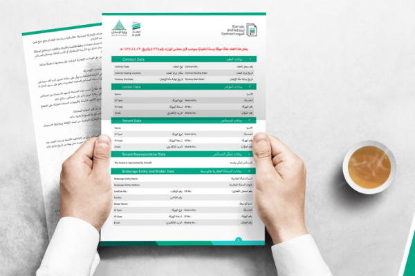 Saudi Residents To Need Registered Rental Contract For Work