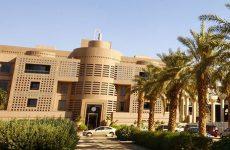 Revealed: Top 10 universities in the Arab region