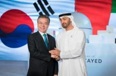 UAE and South Korea mark completion of nuclear reactor