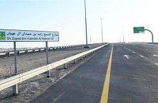 New road project costing Dhs474m set to open in Dubai