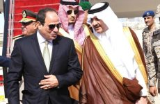 Arab leaders gather for summit in Saudi