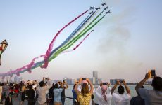 Here's a list of national holidays in the UAE for the rest of the year